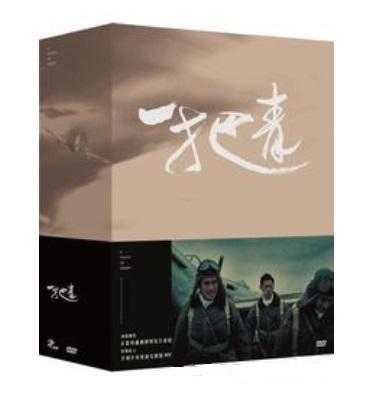 台湾ドラマ/ 一把青 -全31話- (DVD-BOX) 台湾盤 A Touch of Green