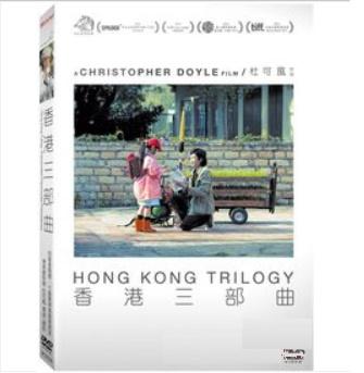 老人 青年 子供の角度から叙述したオムニバス映画 香港映画 香港三部曲 DVD 人気ブランド 販売期間 限定のお得なタイムセール 台湾盤 Kong Preposterous Preoccupied Preschooled Trilogy: Hong