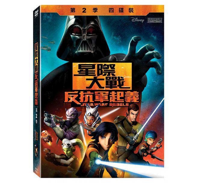 映画/ スター・ウォーズ 反乱者たち シーズン2 (4DVD) 台湾盤 Star Wars Rebels S2