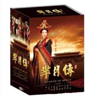 中国ドラマ/ 芊月傳 -全81話- (DVD-BOX) 台湾盤 Legend of MiYue ミーユエ 王朝を照らす月 羋月傳