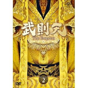 中国ドラマ/ 武則天 -The Empress- -第13話~第24話- (DVD-BOX 2) 日本盤 The Empress of China 武媚娘傳奇