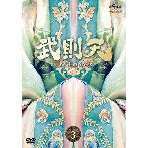 中国ドラマ/ 武則天 -The Empress- -第25話~第36話- (DVD-BOX 3) 日本盤 The Empress of China 武媚娘傳奇