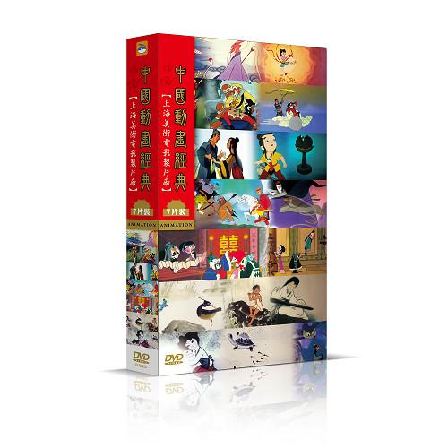 アニメ/ 中國動畫經典套裝 (DVD-BOX) 台湾盤 中国アニメ名作セット