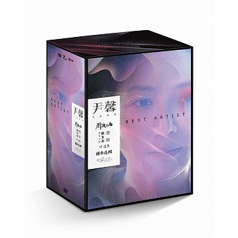 台湾映画/ 尹馨作品精選 (DVD-BOX) 台湾盤 Ivy Yin アイビー・イン YIN XIN イン・シン