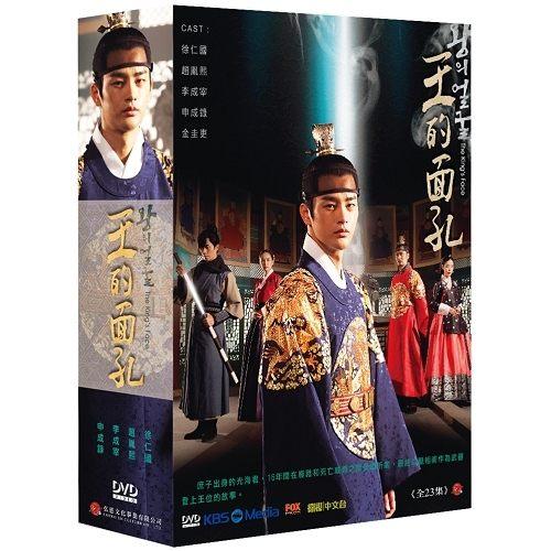 韓国ドラマ/王の顔 -全23話- (DVD-BOX) 台湾盤 The King's Face