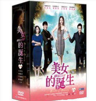 韓国ドラマ/美女の誕生 -全21話- (DVD-BOX) 台湾盤 Birth of a Beauty