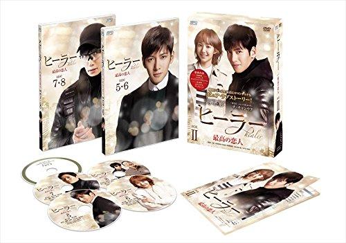 韓国ドラマ/ヒーラー ~最高の恋人~ -第11話~第20話- (DVD-BOX 2) 日本盤 Healer