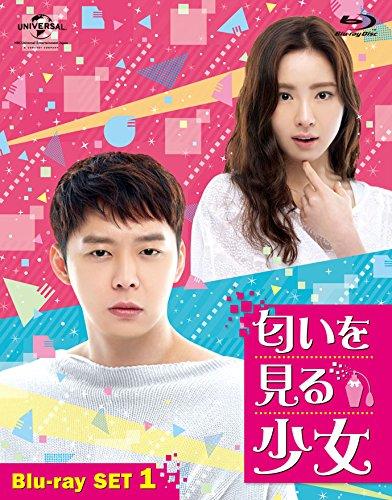 韓国ドラマ/ 匂いを見る少女 -第1話~第8話- (Blu-ray SET 1) 日本盤 Girls who sees smell