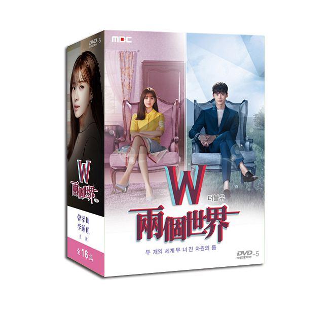 韓国ドラマ/ W -君と僕の世界- -全16話-(DVD-BOX) 台湾盤 W ダブル W-二つの世界-