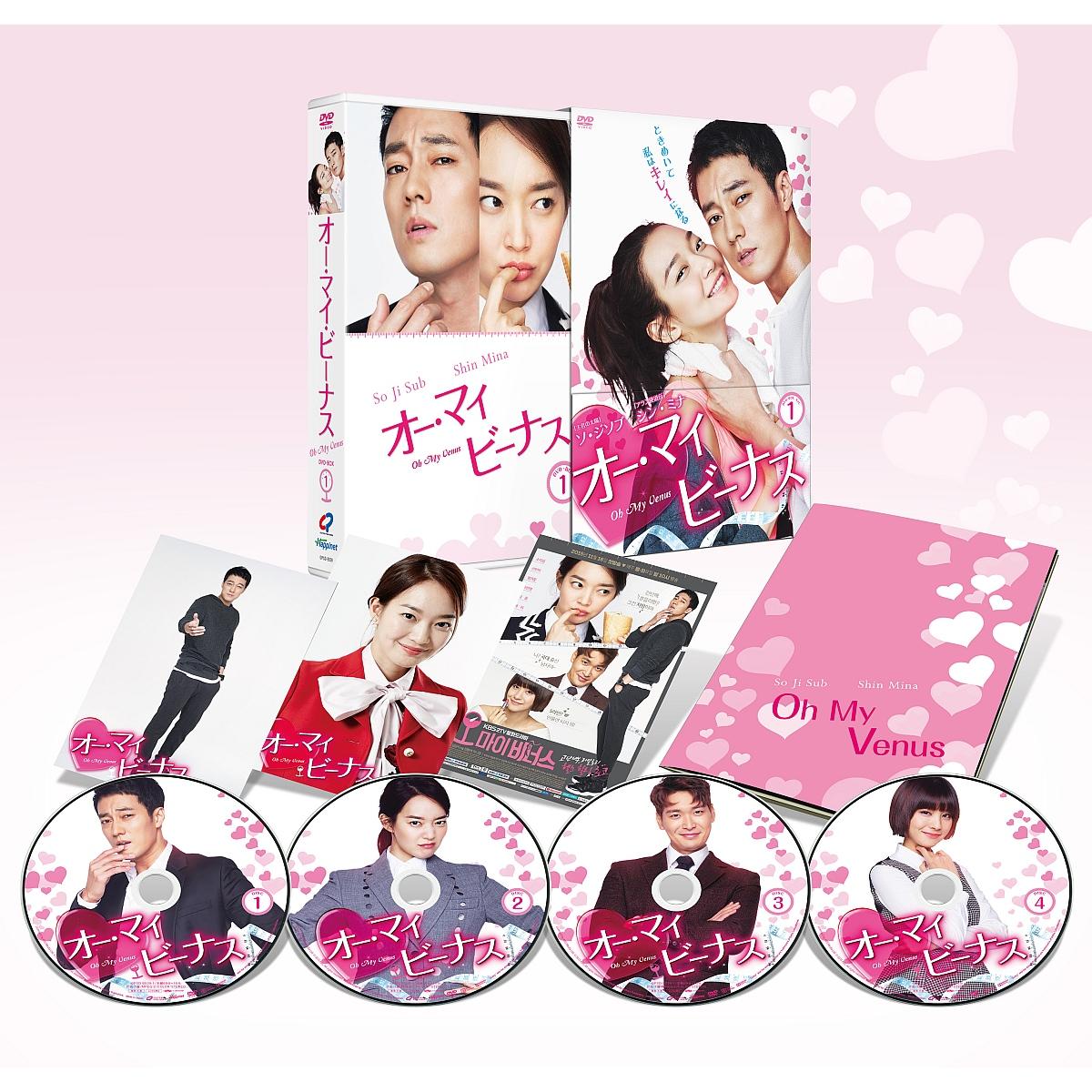 韓国ドラマ/ オー・マイ・ビーナス (DVD-BOX 1) 日本盤 Oh My Venus オー・マイ・ヴィーナス