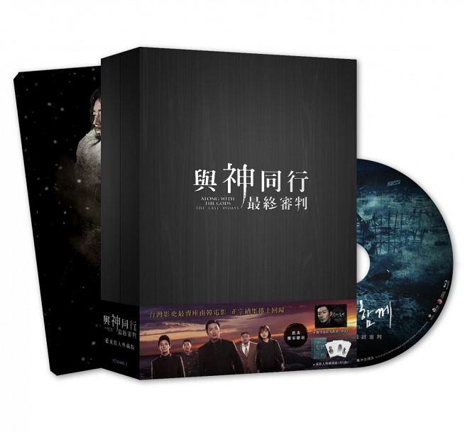 韓国映画 神と共に -罪と罰 続編 神と共に-因と縁 特別版 Blu-ray 台湾盤 Along the 超目玉 The Last トラスト 49 Gods: With ブルーレイ Days