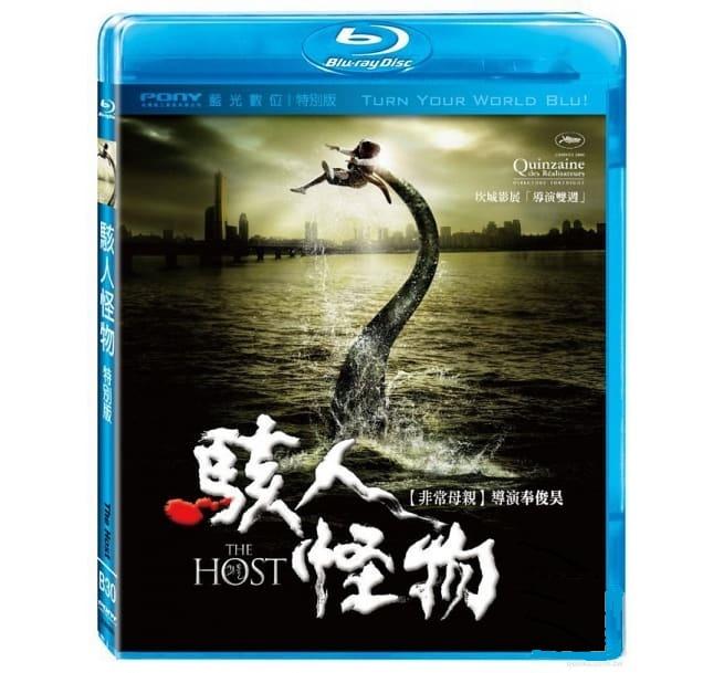 ポン ジュノ監督作 大人気 韓国映画 グエムル-漢江の怪物- Blu-ray 新着セール Host 台湾盤 ブルーレイ The