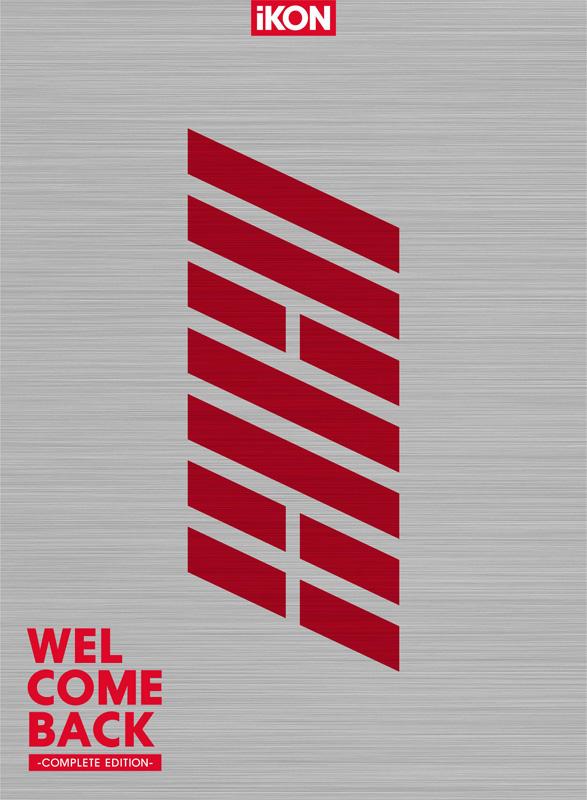 iKON/ WELCOME BACK -COMPLETE EDITION- <初回限定盤> (2CD+Blu-ray+PHOTOBOOK+スマプラ・ミュージック&ムービー) 日本盤 アイコン