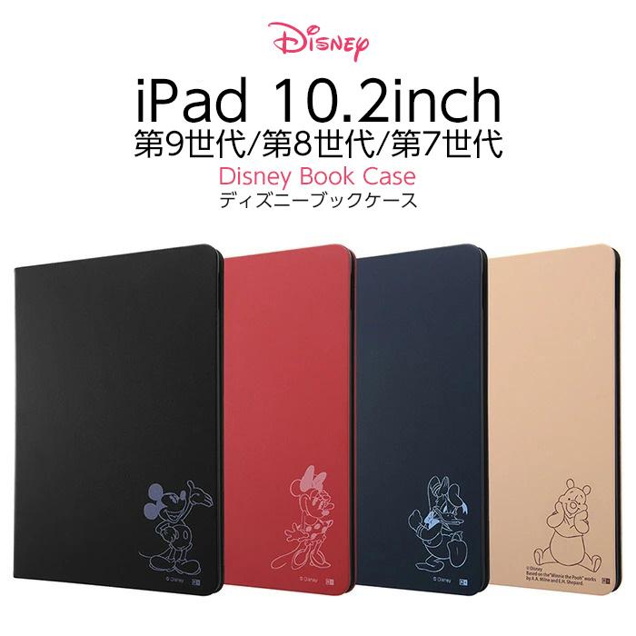 iPad 10.2inch 第7世代 ケース ディズニー薄型 軽量設計 ipad 10.2 売買 プー ドナルド キャラクター ディズニー 永遠の定番モデル sale ミニー レザーケース ミッキー