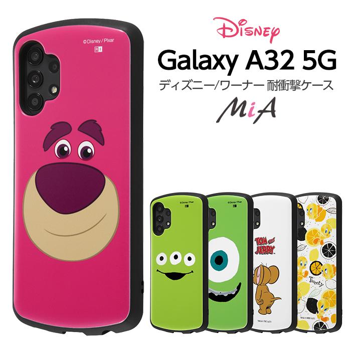 Galaxy A32 5G ケース トイストーリー 至高 ピクサー メール便配送 新色追加して再販 手にフィットする 私だけのケース キャラクター カバー 耐衝撃ケース トムとジェリー ギャラクシーa32 MiA マイク ロッツォ エイリアン ストラップ