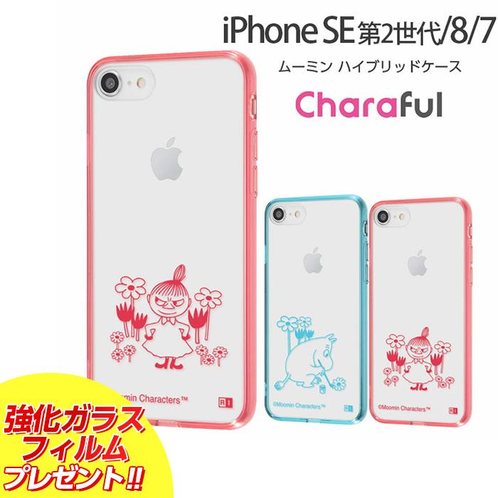iPhoneSE第2世代 8 7 ハイブリッドケース ムーミン衝撃をやわらげる柔らか素材 メール便配送 iphone se2 ケース 店 公式ストア キャラクター iphone7 iphone8 第2世代 カバー ムーミン ミイ Charaful アイフォンse2