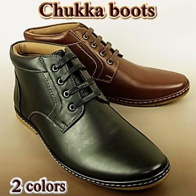 メンズ靴 / チャッカブーツ 2E メンズ ショートブーツ
