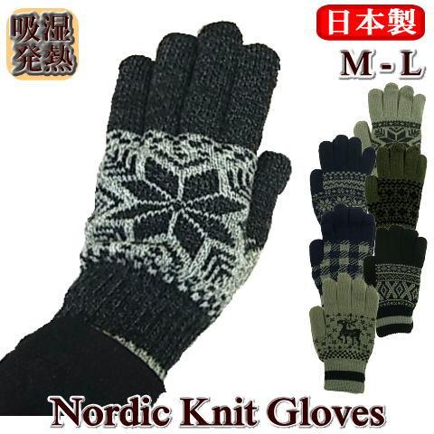 Eigo Knitted Arm Warmers Black Sizes M-L FREE P/&P