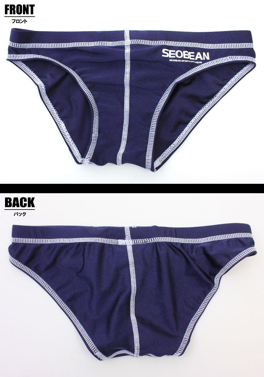 4660b4365c6 ... SEOBEAN Sevin men swimwear aggressive auction pane style mens bikini- swimwear ...