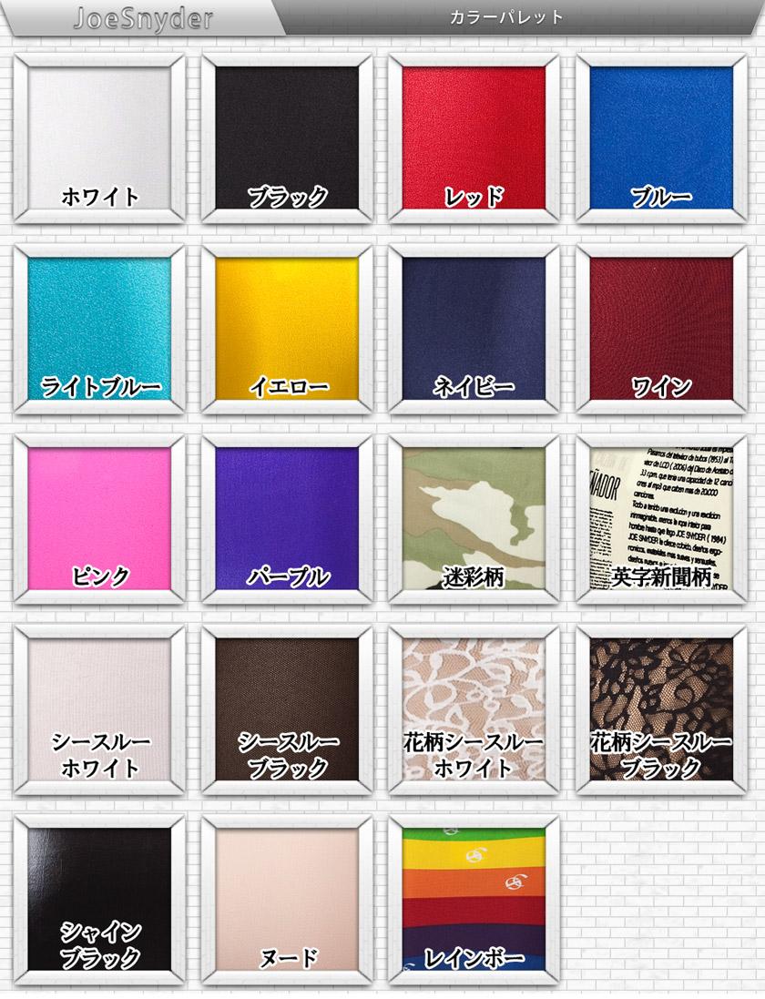 Vivid color フロントモッコリ and fullback バルジビキニ