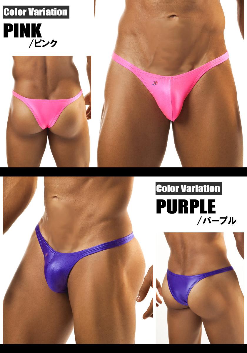 Vivid color メンズカプリ bikini