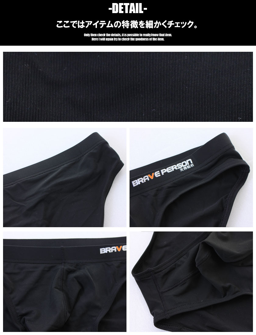 a713a9188e BravePerson   brave person super stretch full back bikini men underwear  men s Lowrise pants simple basic sexy