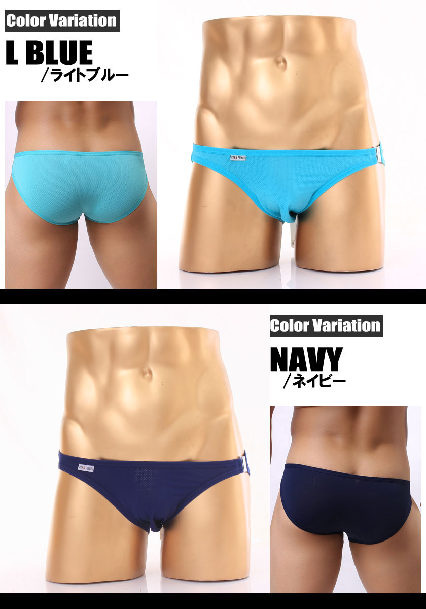 BravePerson brave person bikini micro mesh super stretch side clip bikini men underwear men's Lowrise pants simple basic sexy highleg