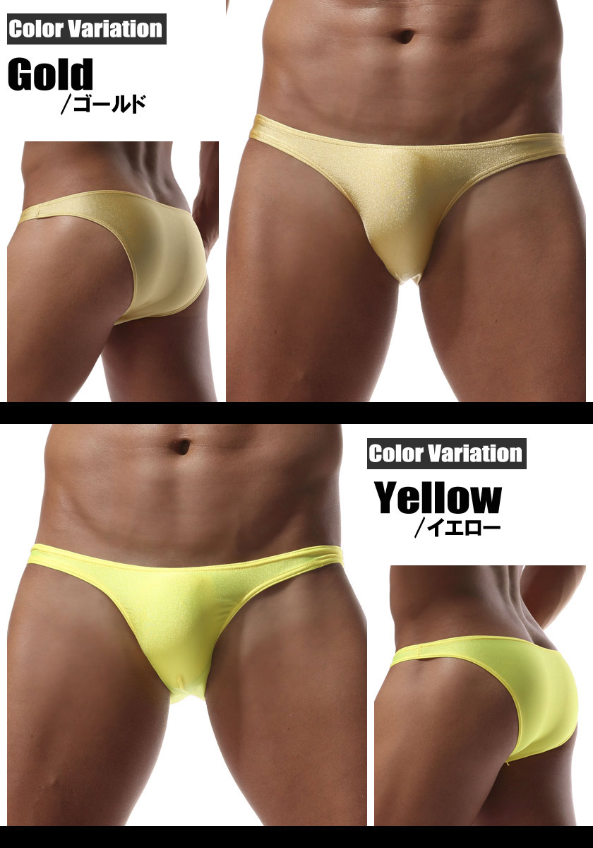 8eb75113e06ac ... G-Station/ ジーステーション swimsuit system cloth use just fitting front flat  men swimming ...