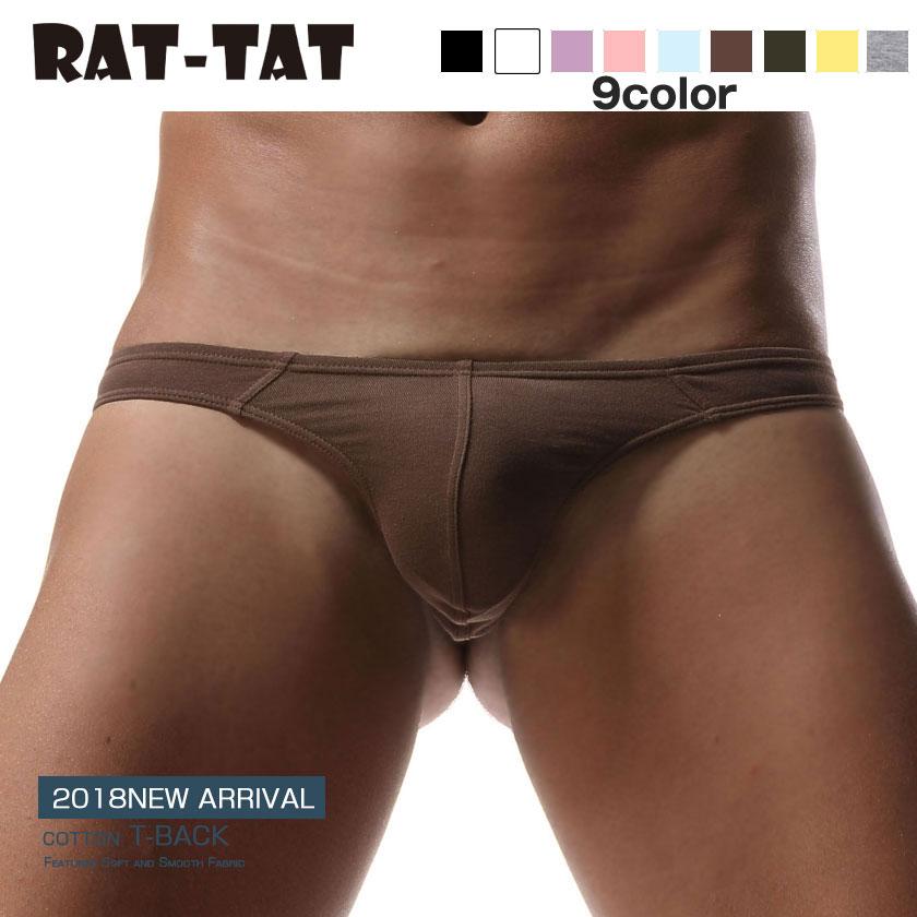 MADE IN JAPAN 履き心地にこだわる高品質インナー!【ラッピングOK】 RAT-TAT /ラットタット コーマベア天竺 ナチュラルテイスト ソフトコットンTバック メンズ ローライズ 男性下着 パンツ 無地