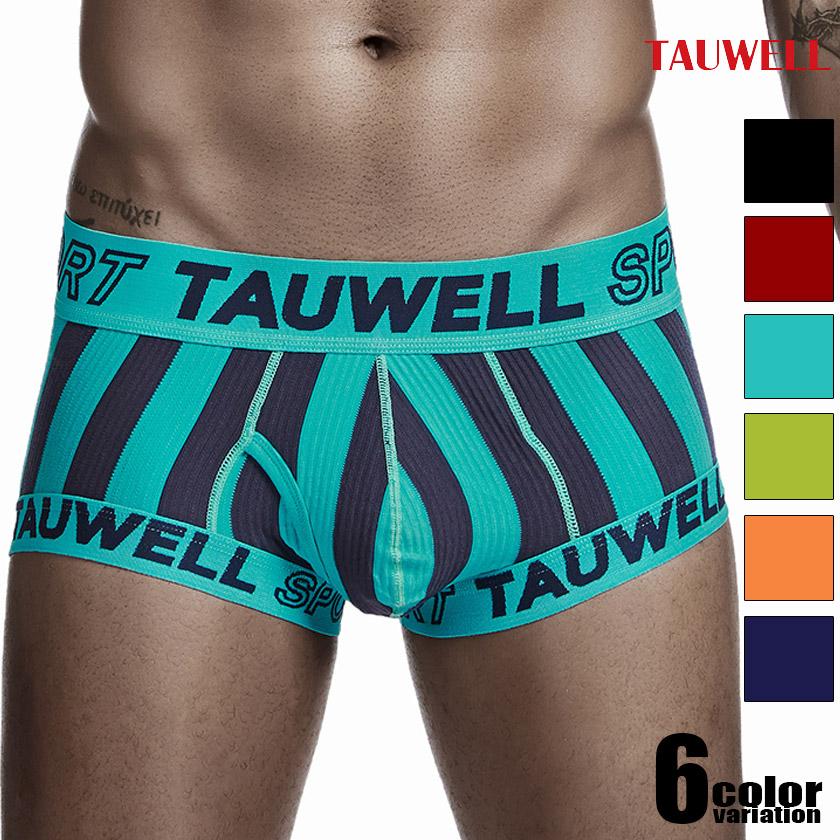 絶妙なシルエットでスタイリッシュに穿きこなせるデザイン。【ラッピングOK】 TAUWELL/タオウエール ツートンストライプ スポーティ サイドカット ボクサー 前開き ボクサーパンツ 男性下着 メンズ パンツ
