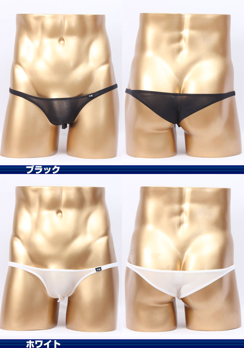 Mens bikini STRIKE SKIN extremely shallow halfback mens bikinis