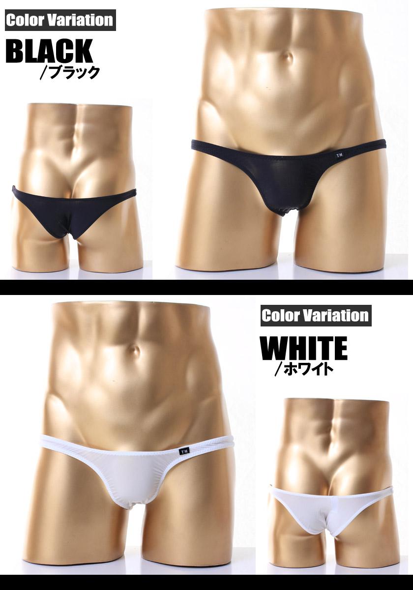 L size TM collection mens bikini STRIKE SKIN horn-type hayreglio back NEON underwear panties underwear