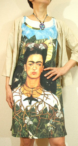 Frida Kahlo S Dress T Shirt Camisole Sleeveless One Piece Las Print Free Gift Wring