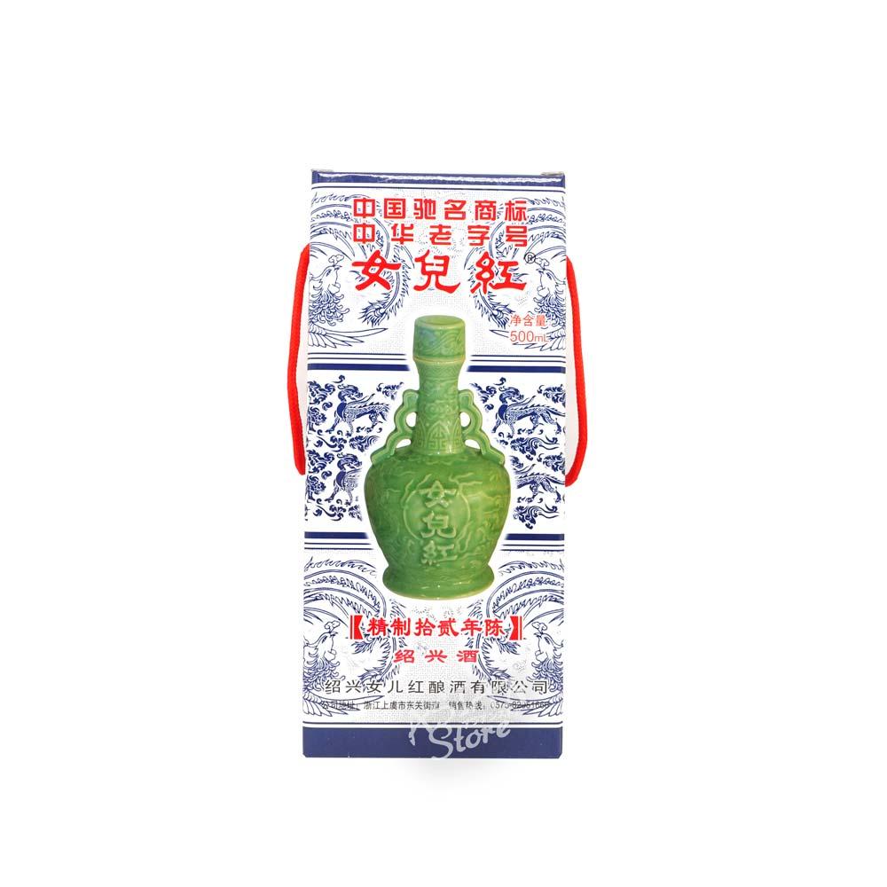 【常温便】【紹興酒】龍泉青磁女児紅紹興酒(12年)500ml【 6904508004246】