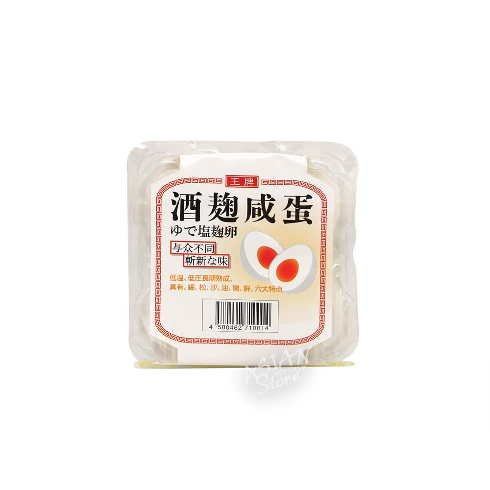 常温便 ゆで塩麹卵 王牌酒麹咸蛋LL号 日本産 4個 出群 日本製 4580462710014