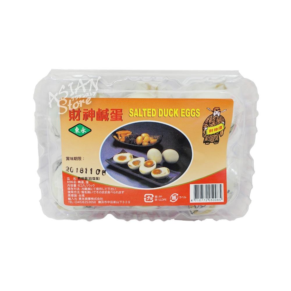 常温便 茹塩鴨卵 超定番 バースデー 記念日 ギフト 贈物 お勧め 通販 財神咸蛋 6個 4710772050085