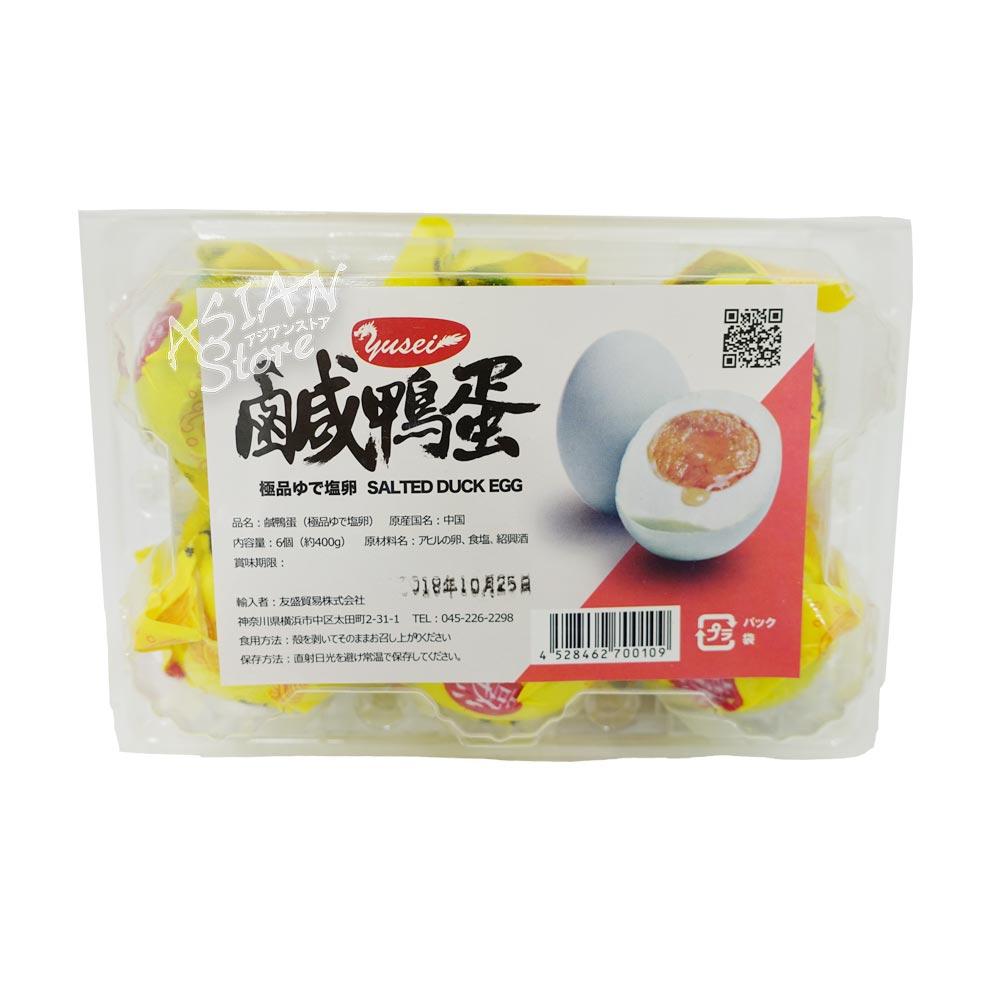 常温便 極品ゆで塩卵 新作 友盛中国咸蛋 4528462700109 超激得SALE 6個