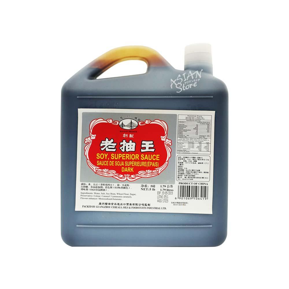 常温便 中国風タマリ醤油 海印橋牌老抽王1.8L 6901069106419 市販 全商品オープニング価格