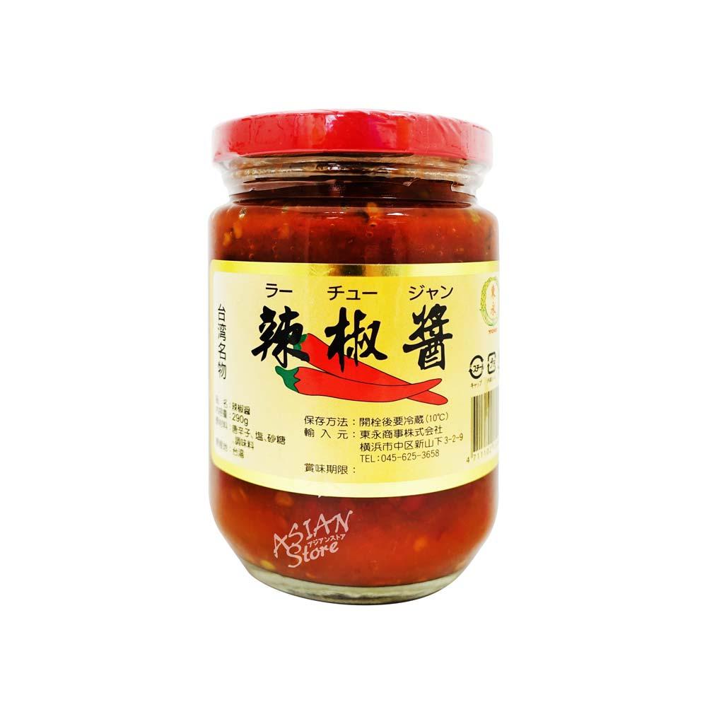 常温便 商品 辛みそ AL完売しました。 ラージャン 4711102150451 東永辣椒醤290g