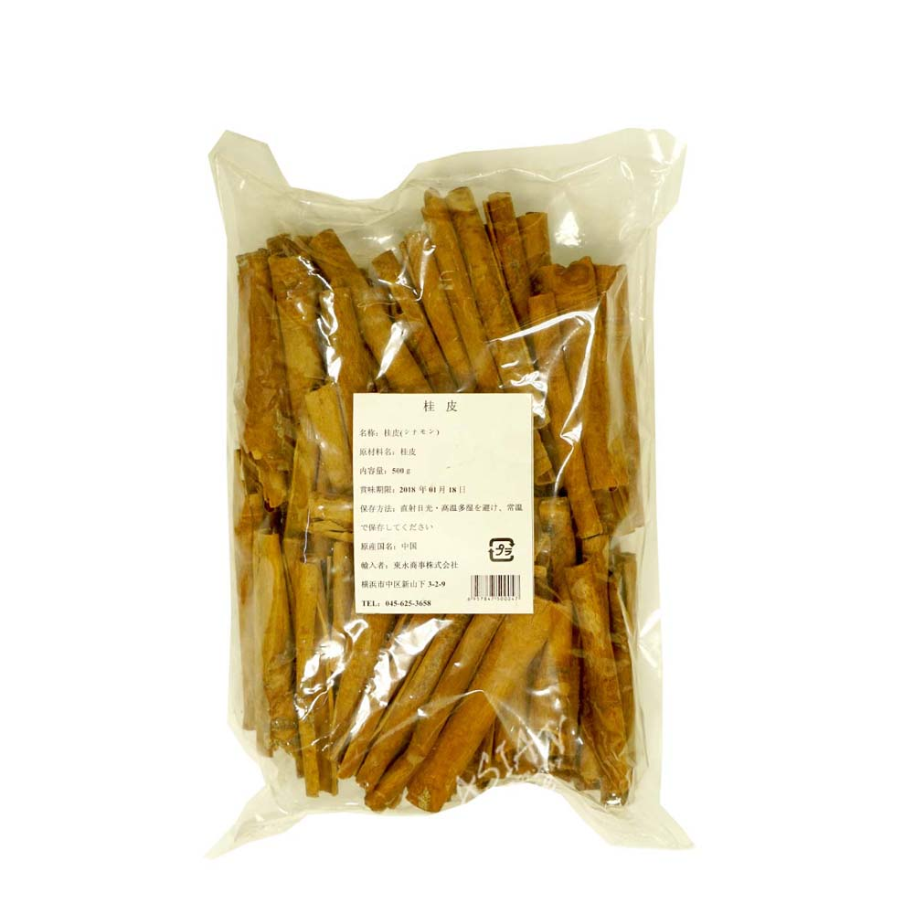 在庫一掃売り切りセール 常温便 精選シナモン 桂皮500g 新色追加して再販 6957847500047