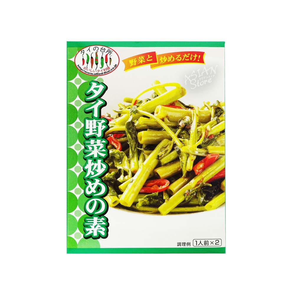 【常温便】タイ野菜炒めの素/泰式炒時蔬調料80g【4980209342032】