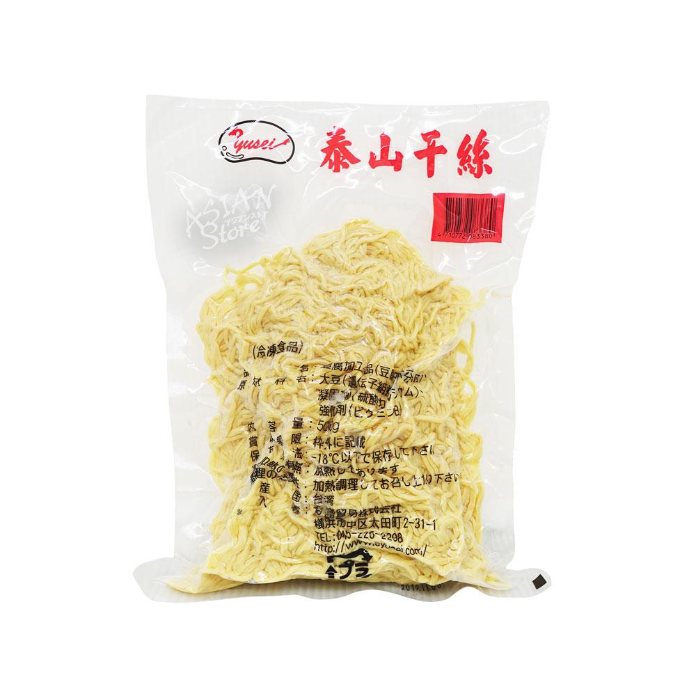 冷凍便 台湾泰山干し豆腐麺 台湾泰山干絲 価格 交渉 送料無料 常温便と同時購入できません 500g 即日出荷 4710772083380