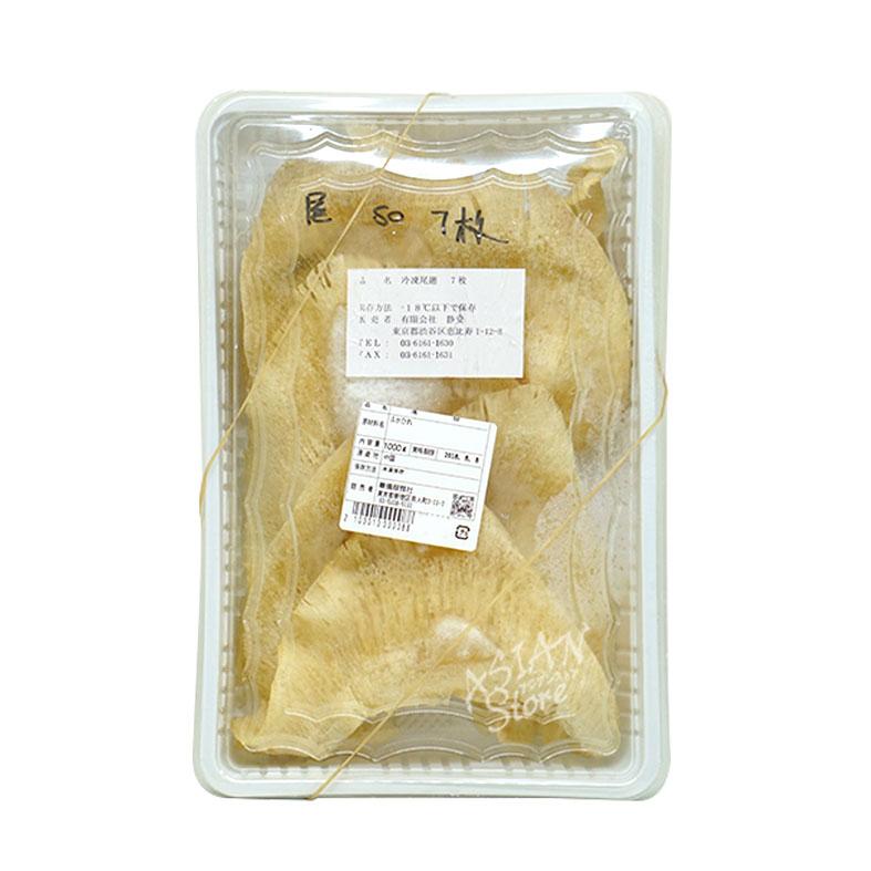 【冷凍便】冷凍フカヒレ/魚翅(尾翅)1kg【2100010000088】【常温便と同時購入できません】