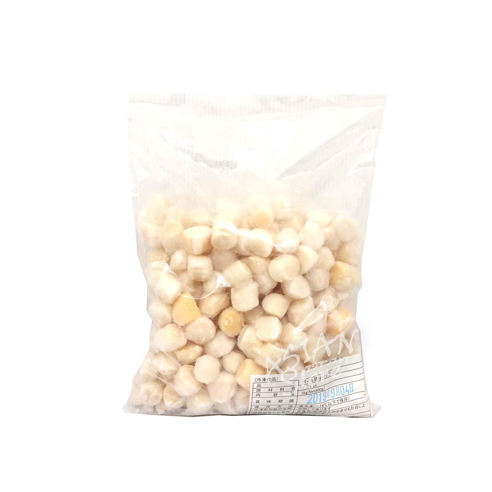 冷凍便 冷凍イタヤ貝柱 冷凍小干丁貝1000g 1817 商品追加値下げ在庫復活 新作