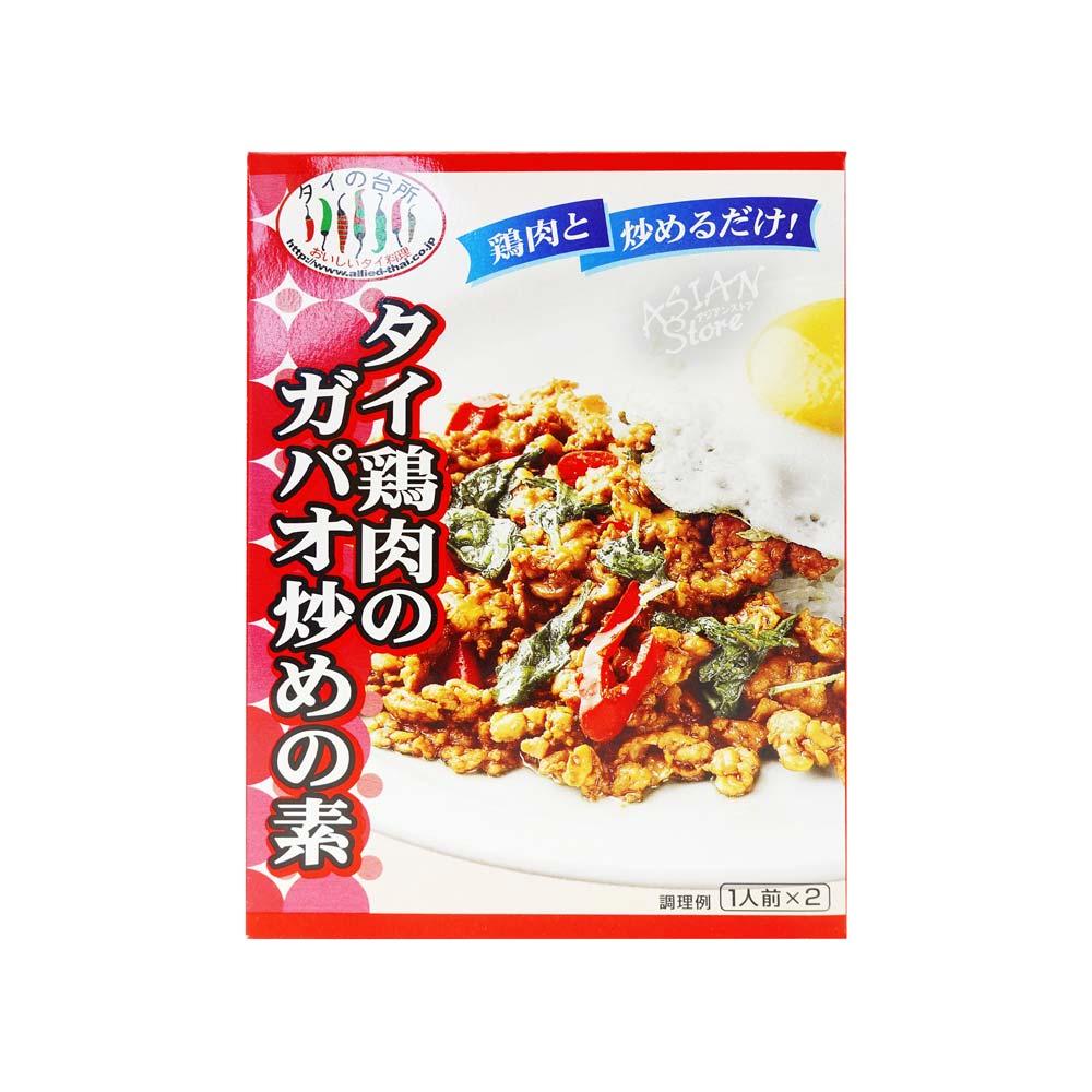 常温便 限定Special Price タイ鶏肉のガパオ炒めの素 [宅送] 打抛鶏肉調料80g 4980209342018