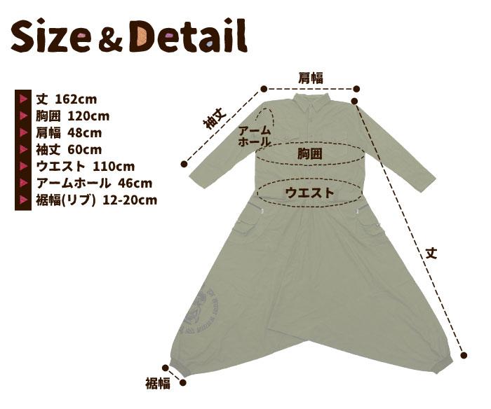 オーバーオール メンズ アラジンパンツ メンズ ワークポケットヒンディーアラジンツナギ コットン《アジアン ファッション メンズ エスニック ファッション オールインワン サロペット パンツ ワイドパンツ つなぎ メンズ おしゃれ 大きいサイズ》