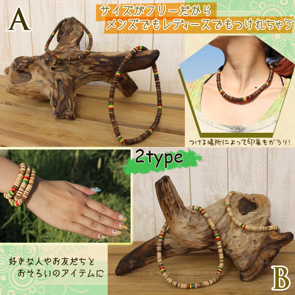 The disassembly is super easy by ethnic natural Wood necklace ★ rubber type, too★