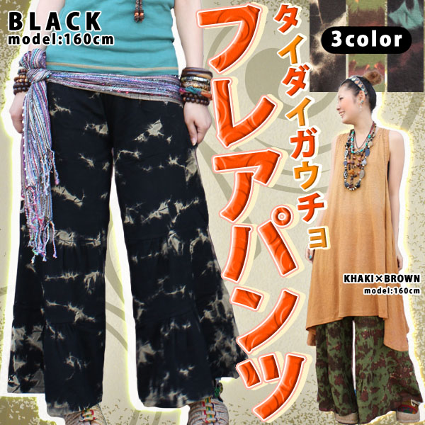 So-called casual ethnic taste easily plus! is a stylish girl! Gaucho freer tie dye pants ♪ rave and outdoor festivals.