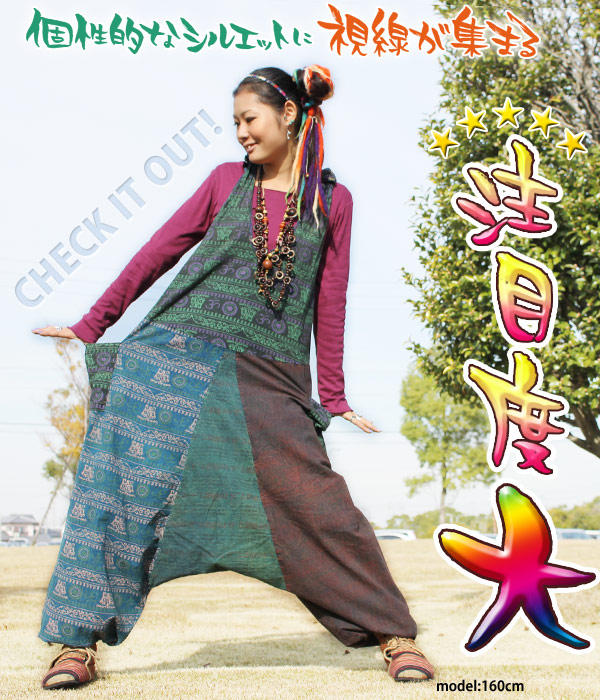 Hindu characters print ★ ストーンウォッシュカンケーンサロ pet
