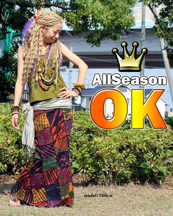 Feminine ethnic skirt ★ tie dye patterns all season use patchwork Maxi-length skirt ★